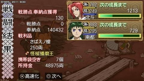 oreshika_0201_1.jpeg