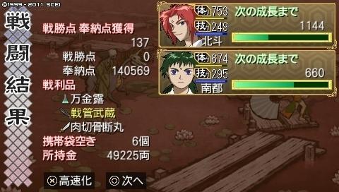 oreshika_0208.jpeg
