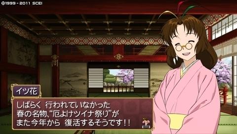 oreshika_0212_1.jpeg