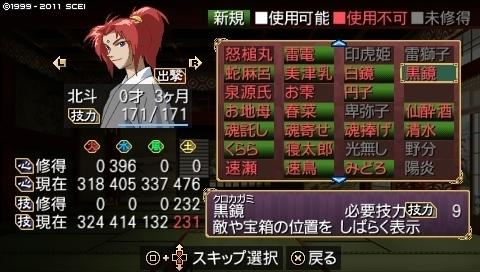 oreshika_0216.jpeg