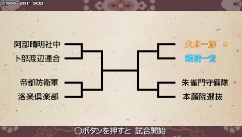 oreshika_0233.jpeg