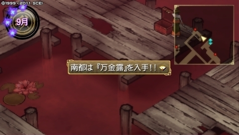 oreshika_0234.jpeg