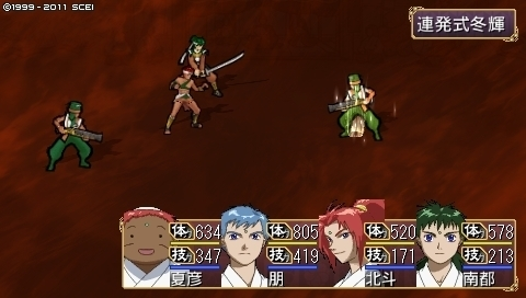 oreshika_0237.jpeg