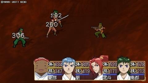 oreshika_0238.jpeg