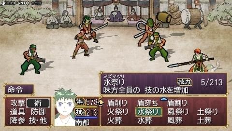 oreshika_0244.jpeg