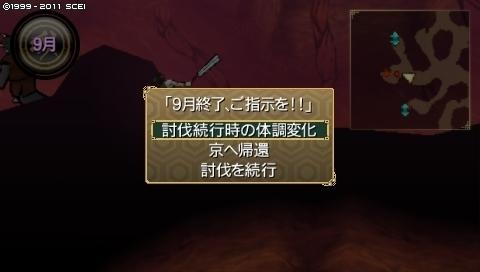 oreshika_0245.jpeg