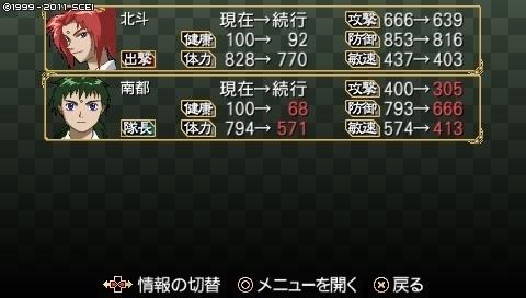 oreshika_0246.jpeg