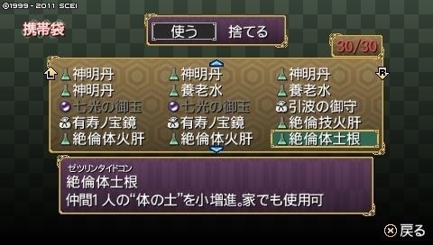oreshika_0247.jpeg