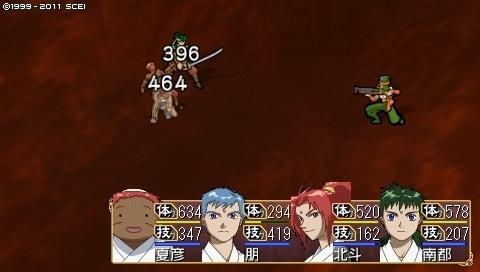 oreshika_0253.jpeg