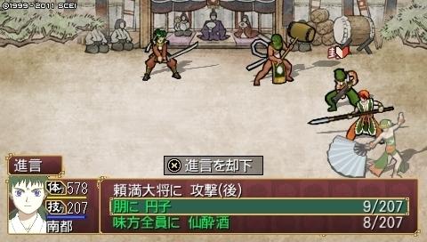 oreshika_0255_1.jpeg
