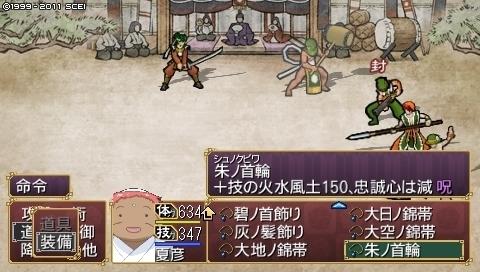 oreshika_0261_1.jpeg