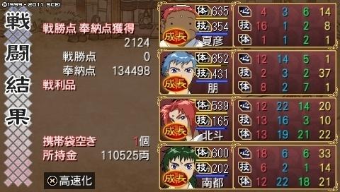 oreshika_0266.jpeg