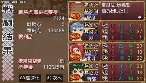 oreshika_0267.jpeg