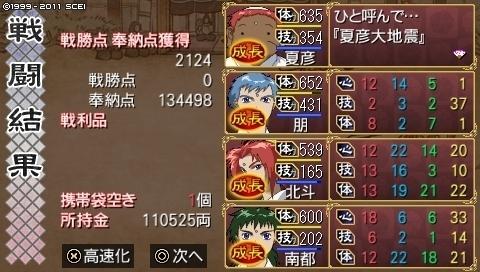 oreshika_0268.jpeg
