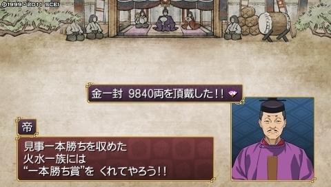 oreshika_0279.jpeg