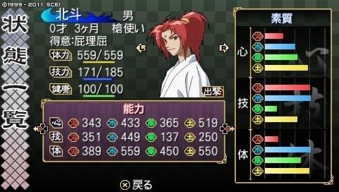 oreshika_0280.jpeg