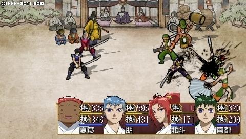 oreshika_0289_1.jpeg