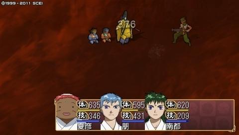 oreshika_0291.jpeg