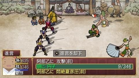 oreshika_0292.jpeg