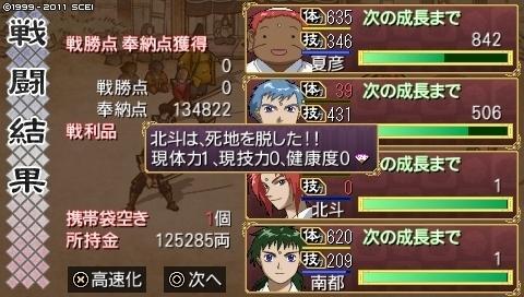 oreshika_0297.jpeg