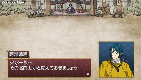oreshika_0298.jpeg