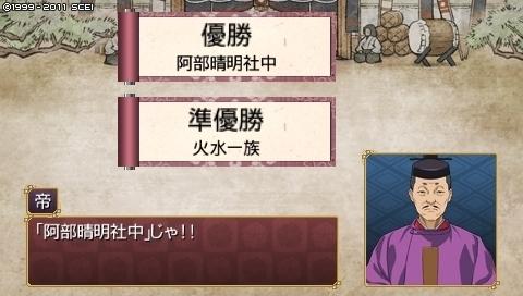 oreshika_0300.jpeg