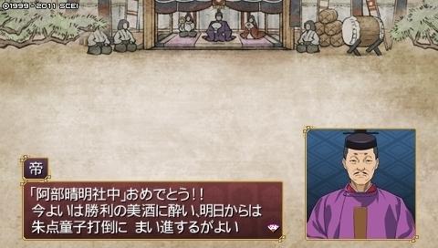 oreshika_0301.jpeg