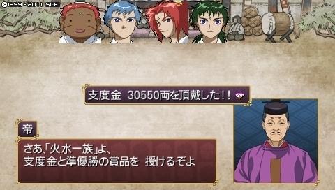oreshika_0303_1.jpeg