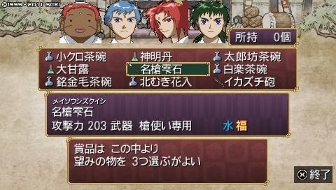 oreshika_0304.jpeg
