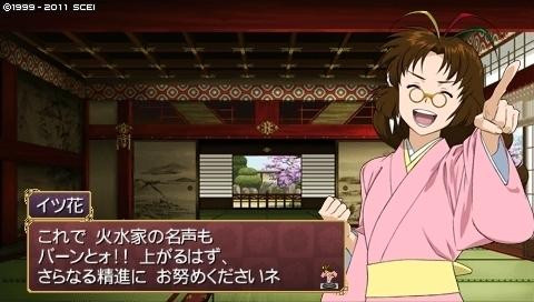 oreshika_0309.jpeg