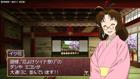 oreshika_0310.jpeg