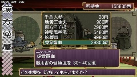 oreshika_0315.jpeg
