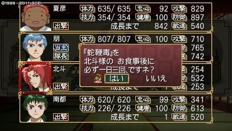 oreshika_0316.jpeg