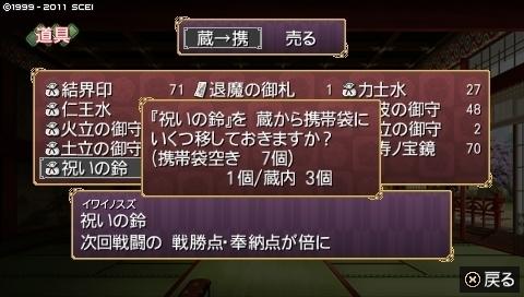 oreshika_0319.jpeg