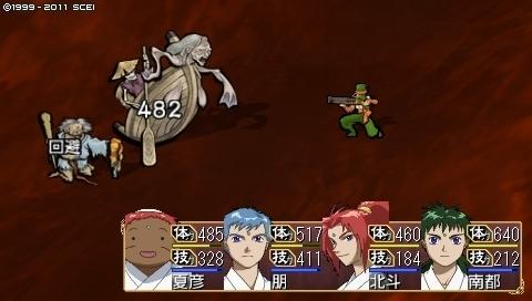 oreshika_0343.jpeg