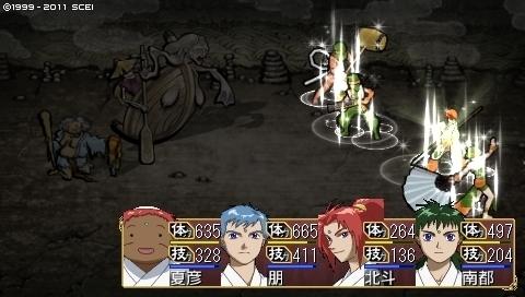 oreshika_0357.jpeg