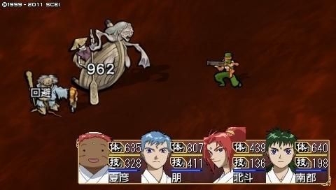 oreshika_0360.jpeg