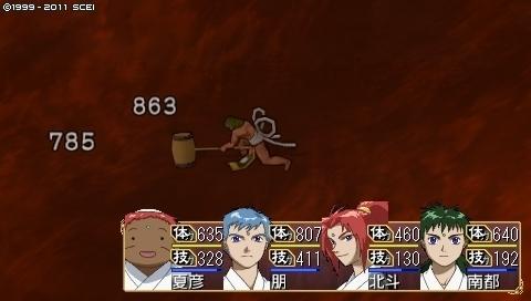 oreshika_0366.jpeg