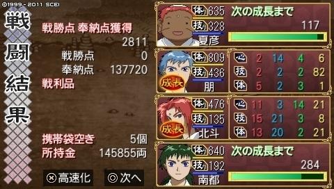 oreshika_0367.jpeg