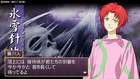 oreshika_0372.jpeg