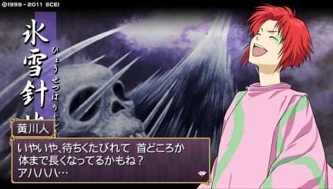 oreshika_0373.jpeg