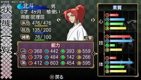 oreshika_0374.jpeg