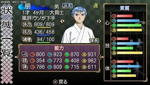 oreshika_0375.jpeg