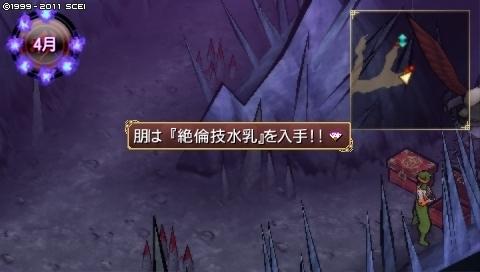 oreshika_0387.jpeg
