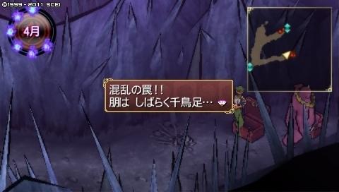 oreshika_0389.jpeg