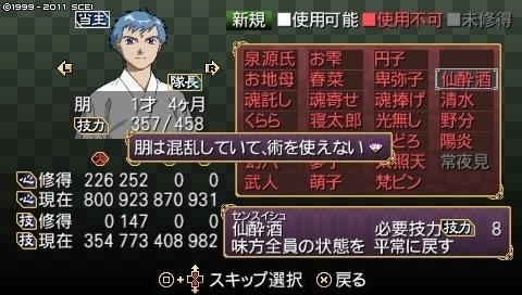 oreshika_0390.jpeg