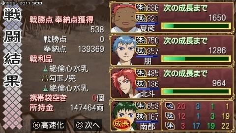 oreshika_0408.jpeg