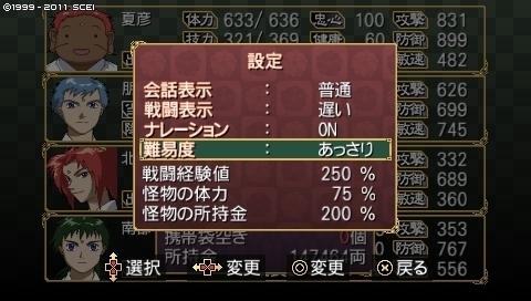 oreshika_0412.jpeg