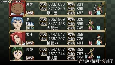 oreshika_0414.jpeg