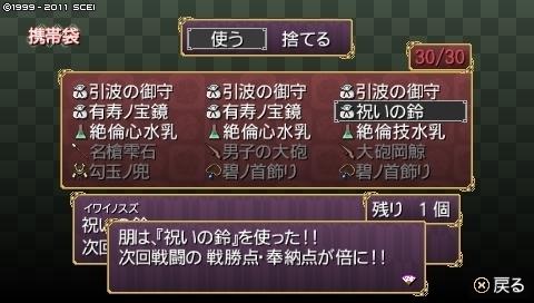 oreshika_0415.jpeg